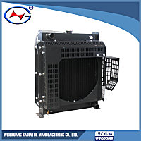 YangDong Series YD490 Radiator 0