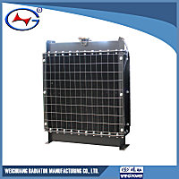YangDong Series YD490 Radiator 2