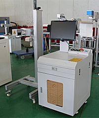 Separate Fiber Laser Marking Machine 1