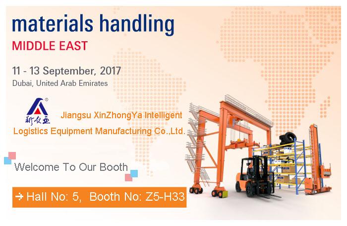 Materials Handling Middle East 2017.jpg